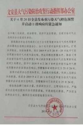 山东临沂等地大量板材企业停产   预计5月1日前板材将会涨价真空蝶阀